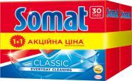 Таблетки для ПММ Somat Класік 30 шт. 0.525+0.525 кг