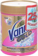 Плямовивідник Vanish Gold Oxi Action універсальний 470 г
