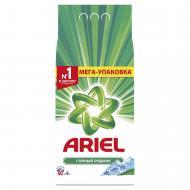 Пральний порошок для машинного прання Ariel Гірське джерело 9 кг