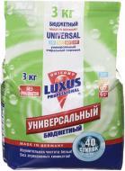 Пральний порошок для машинного прання Luxus Professional універсальний 3 кг