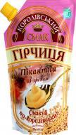 Гірчиця Королівський смак Пікантна з хроном 130г