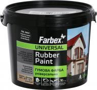 Краска Farbex резиновая RAL9004 черный 3,5кг
