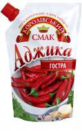 Аджика Королівський смак Гостра 180 г