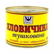 Консерва Онісс Яловичина тушкована 525 г