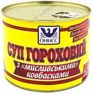 Консерва Онісс Суп гороховий з