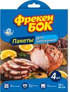 Пакети Фрекен Бок 30х40 см 4 шт.