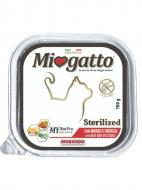 Корм Morando MioGatto Sterilised для стерилізованих кішок, яловичиною і овочами 100 г