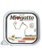 Корм Morando MioGatto Sterilised для стерилізованих котів, з птицею і морквою 100 г