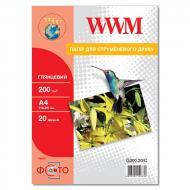 Фотобумага глянцевая 200 г/м кв, А4 20 листов (G200.20/C) WWM