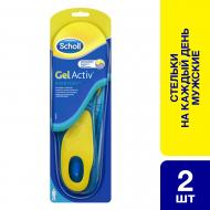 Стельки для обуви Insoles Everyday Man Scholl 40-46 синий с желтым