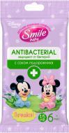 Дитячі вологі серветки Smile Antibacterial з єврослотом 15 шт.