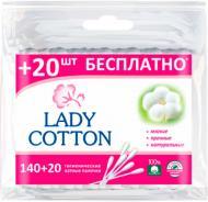 Ватні палички Lady Cotton 160 шт. (м'яка уп.)