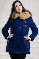 Куртка Nothing but Love р. S темно-синій 106922