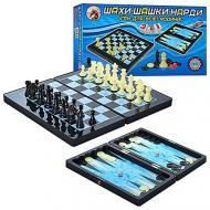 Набор 3 в 1 (36шт/2) шашки/шахматы/нарды MC1178/ 8899 Shantou