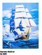 """Картина по номерам """"Корабль в море""""  40*50 см Shantou (сд6069)"""