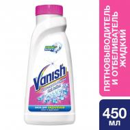 Плямовивідник-відбілювач Vanish Oxi Action Кришталева білизна 450 мл