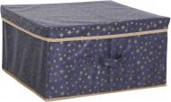 Короб для зберігання текстильний Silver Star 250x430x470 мм
