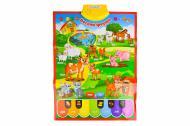 Інтерактивний плакат Країна Іграшок Весела ферма PL-719-25 PL-719-25