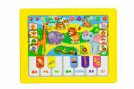 Іграшка інтерактивна Країна Іграшок планшет Зоопарк PL-719-13 PL-719-13