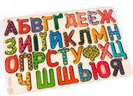 Пазл дерев'яний Зірка Абетка українська кольорова 119321