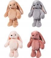 Мягкая игрушка Stip Кролик цвет в ассортименте 35 см