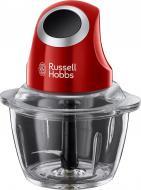 Подрібнювач Russell Hobbs 24660-56 Desire