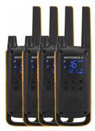 Рація Motorola TALKABOUT T82 EXTREME QUAD B8P00811YDEMAQ