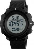 Наручные часы Skmei 1213 grey (1213BOXGBS)