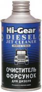 Очисник форсунок Hi-Gear HG3416 325 мл