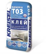 Клей для плитки KREISEL Nanofix T03 25кг