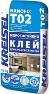 Клей для плитки та мозаїки KREISEL NANOFIX T02 Морозостійкий 25кг