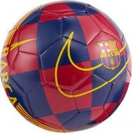 Футбольний м'яч Nike FC Barcelona Skills р. 1 S
