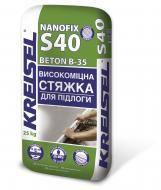 Стяжка для підлоги KREISEL NANOFIX S40 25кг
