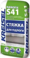 Стяжка для підлоги KREISEL Nanofix S41 25кг