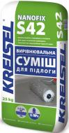 Самовыравнивающийся пол KREISEL Nanofix S42