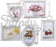 Колаж Family Key 5 фото 10x15/10x10 см
