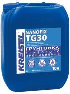 Ґрунтовка глибокопроникна KREISEL NANOFIX TG30 10 л