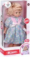 Кукла Same Toy 45 см 8010BUT-2