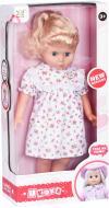 Кукла Same Toy 45 см 8010BUt-1