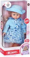 Лялька Same Toy 45 см 8010CUt-2