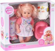 Кукла Same Toy 35 см 8019K2Ut
