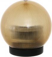 Світильник садовий Expert Light Шар з основою 25 Вт золото ELNf-S1807-150