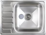 Мийка для кухні Water House Modern-53D + сифон