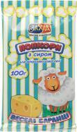 Попкорн Захід Веселі баранці із сиром 100 г (4820069740381)