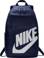 Рюкзак Nike Sportswear Elemental 2.0 BA5876-451 темно-синій