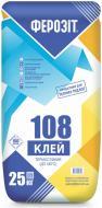 Клей для плитки Ферозіт термостійкий 108 25кг