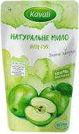 Мыло жидкое Kavati натуральное Зеленое яблоко 460 мл