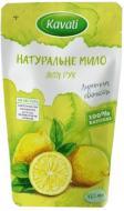 Рідке мило Kavati натуральне Лимонна свіжість 460 мл