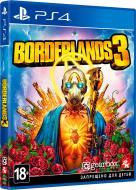 Гра Sony Borderlands 3 (PS4, російські субтитри)