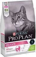Корм Pro Plan сухий для котів з чутливою системою травлення чи вибагливих до їжі, з ягням 3 кг